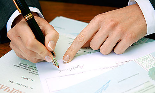 Договор на исключительные права