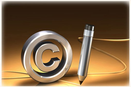 Передача авторского права