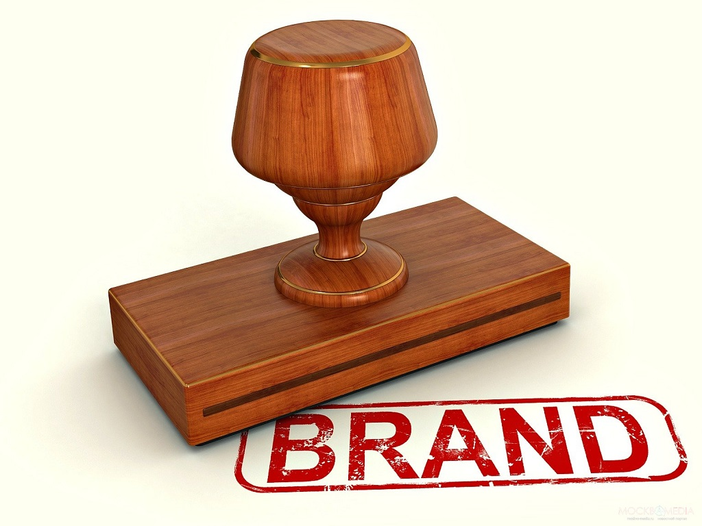 Как зарегистрировать товарный знак